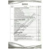 shahjees cost accounting for bcom bba and bs by m tauseef shah(3)