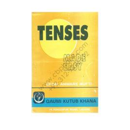 teach yourself tenses made easy by efzal anware mufti qaumi kutub khana