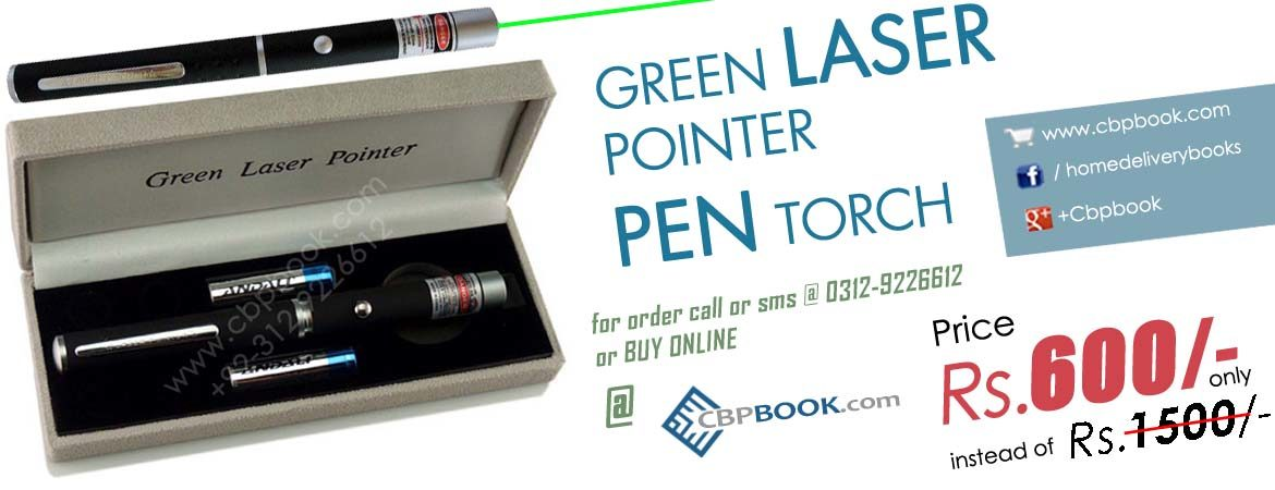 green laser pointer pen torch