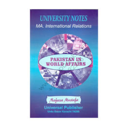 ma international relations pakistan in world affairs nafeesa mustafa universal
