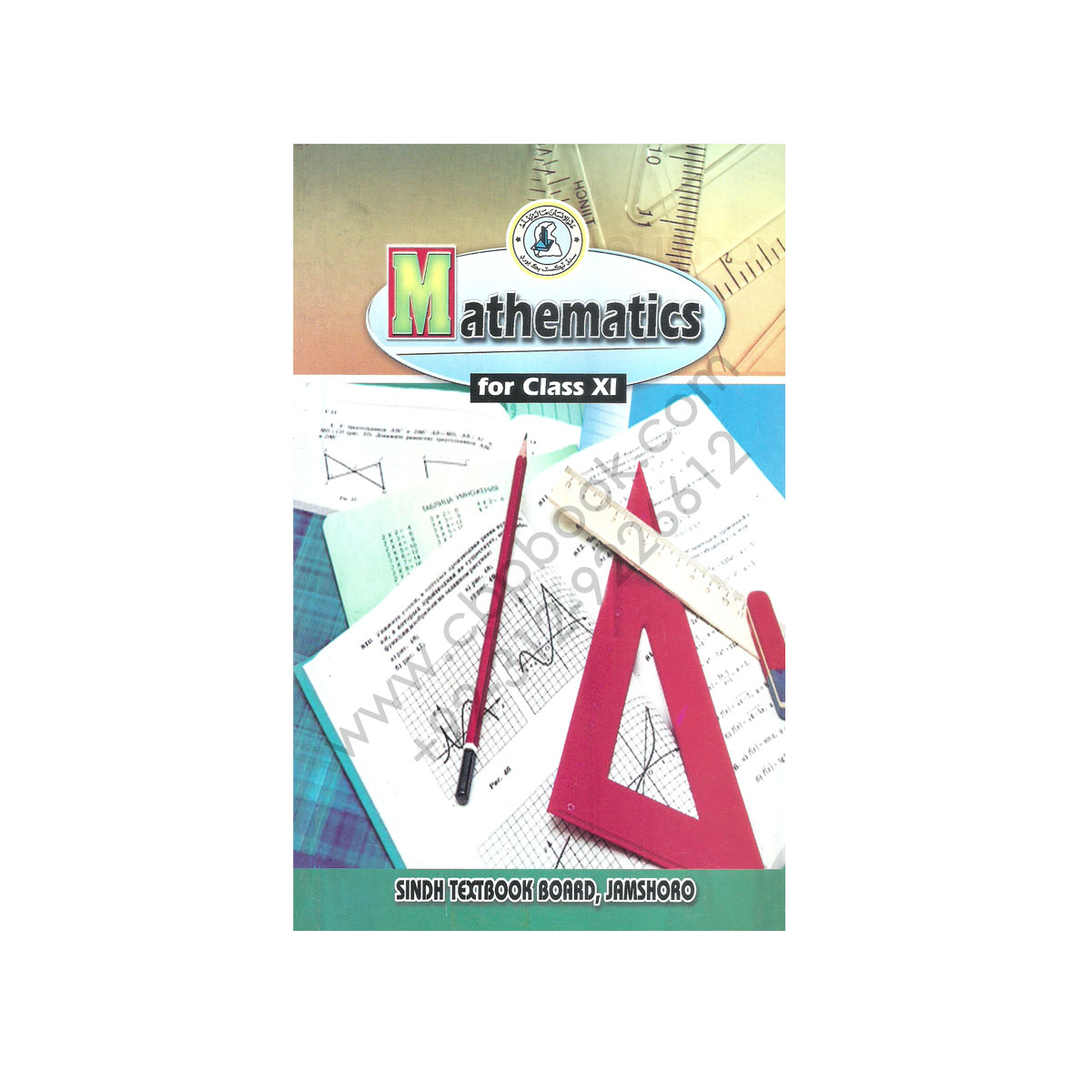 Mathematics for Class First Year (XI) Sindh Textbook Board