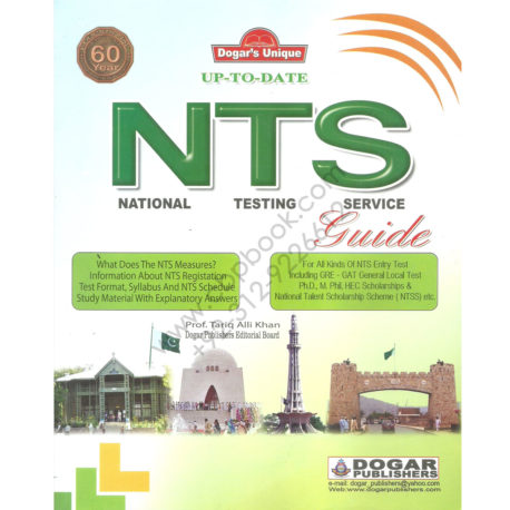 national testing service (nts) guide by dogar publishers
