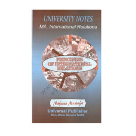 principles of international relations nafeesa mustafa universal