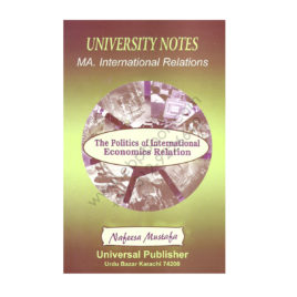 `the politics of international economics relation nafeesa mustafa universal