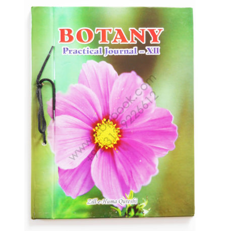 botany practical journal 2015 2016 for second year zille huma qureshi