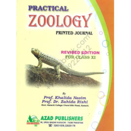 practical zoology printed journal 2015 for class first year azad publisher