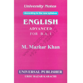 university notes english advanced for ba part 1 by m mazhar khan
