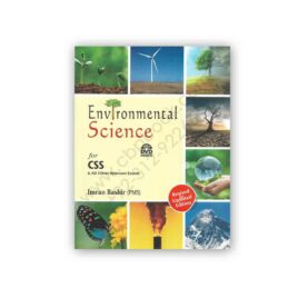 Environmental Science with DVD For CSS by Imran Bashir - JWT