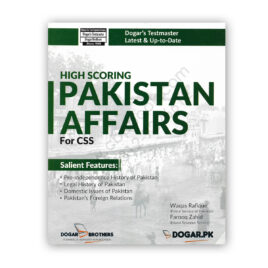 High Scoring Pakistan Affairs for CSS – Dogar Brother