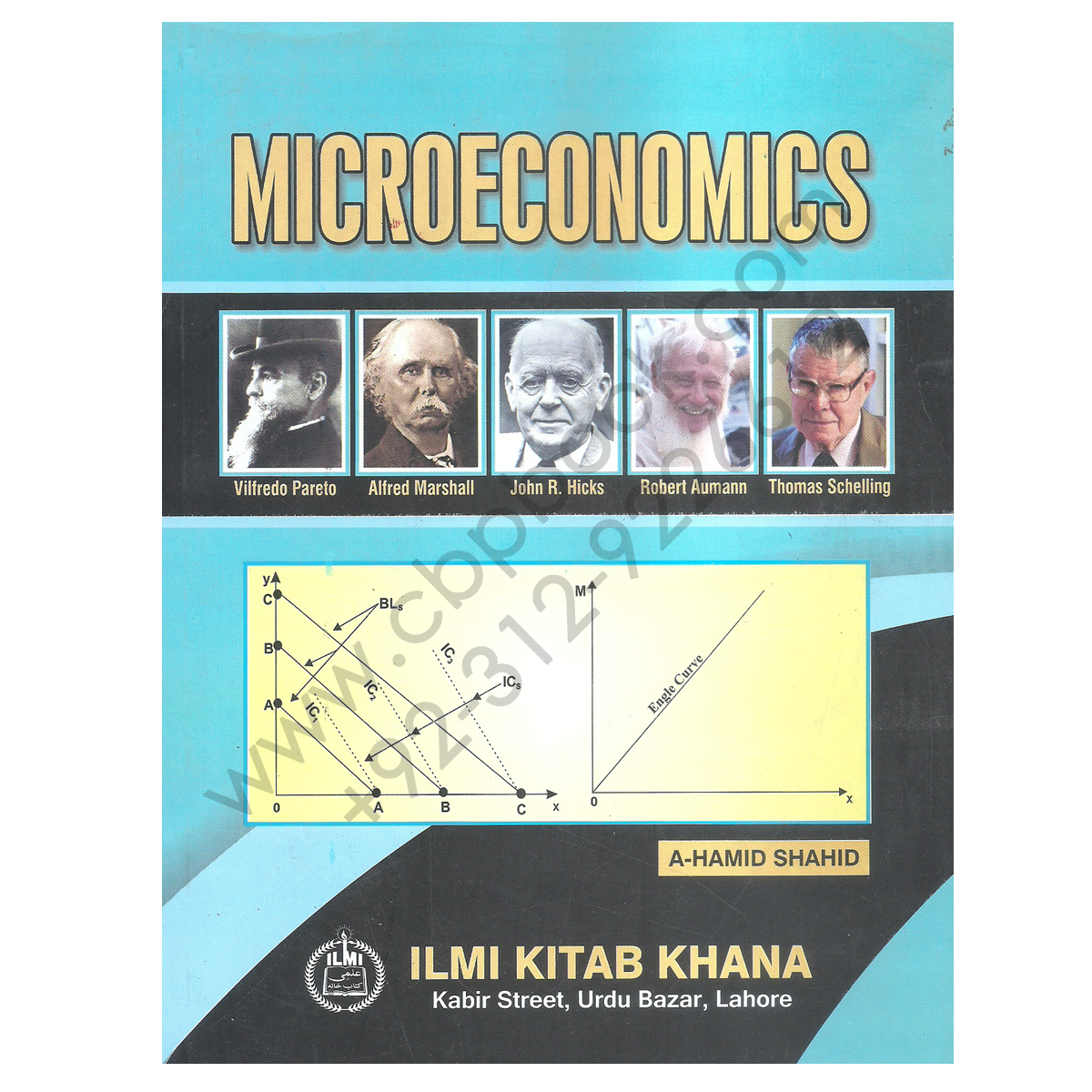 ilmi microeconomics for ma 1 by a hamid shahid