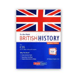 jahangirs to the point british history for css by dr waheed asghar