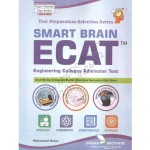 smart brain ecat engineering colleges admission tests by muhammad idrees(1)