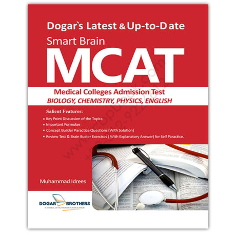 smart brain mcat 2017 medical colleges admission tests by muhammad idrees