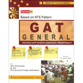 gat general by ch ahmed najib caravan book house