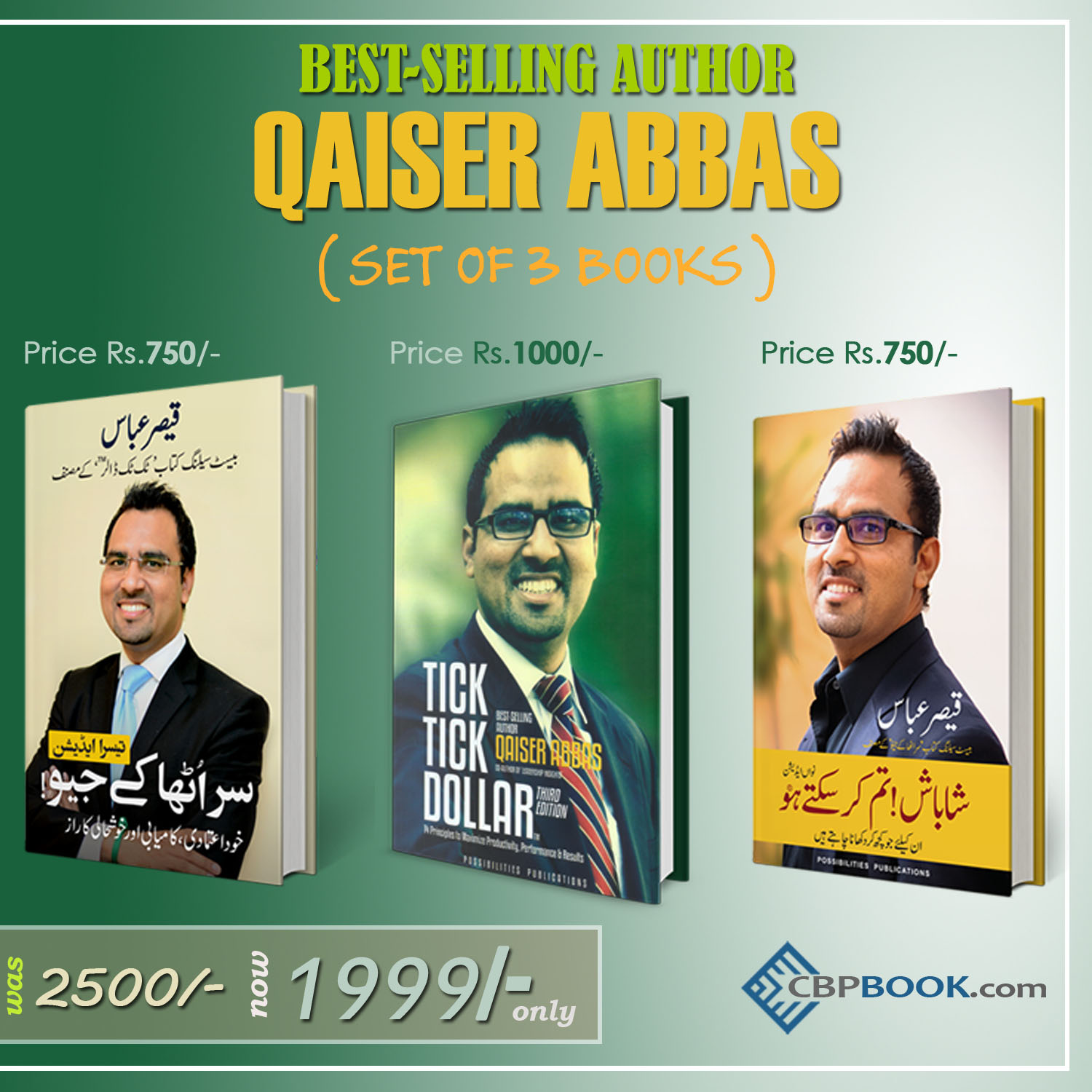 best selling author qaiser abbas set of 3 books