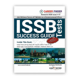 Career Finder ISSB TESTS SUCCESS GUIDE Exclusive ISSB Issue # 01 Dogar Brother