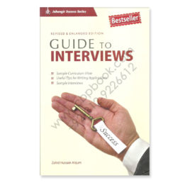 guide to interviews by zahid hussain anjum jahangir books