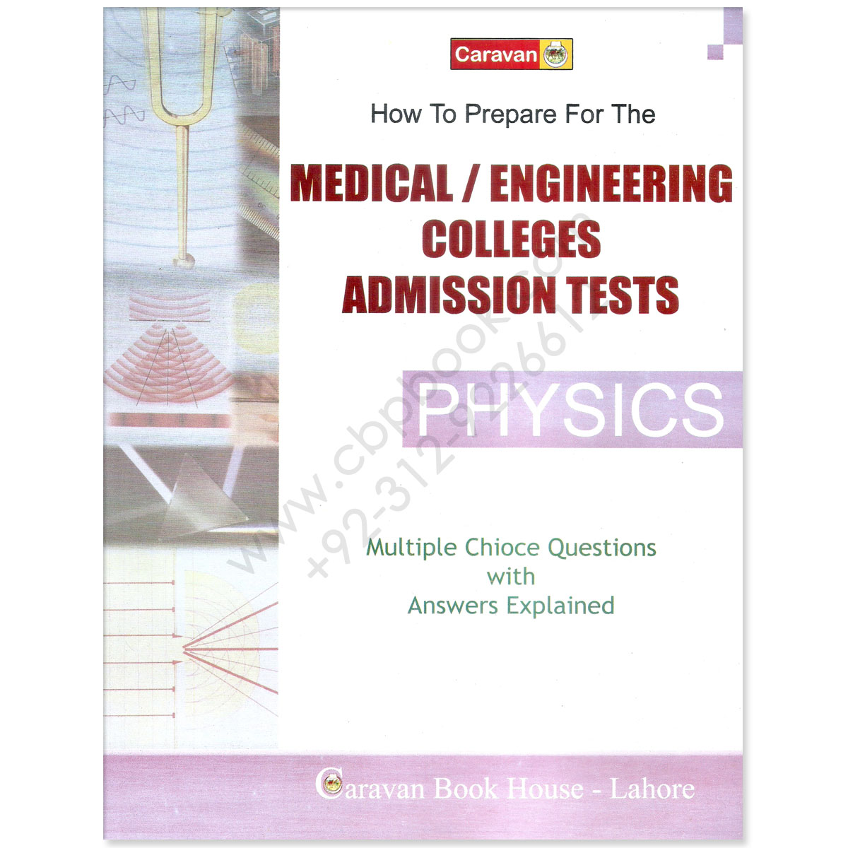 entry test mcqs for engineering
