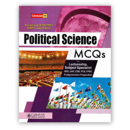 caravan political science mcqs for lectureship subject specialist