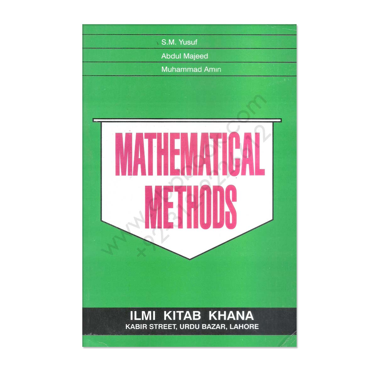 ilmi mathematical methods by board of experienced professors