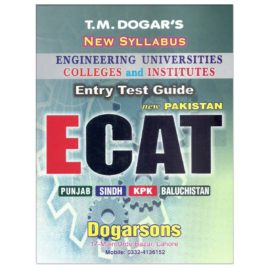 tm dogars new syllabus entry test guide ecat 2016 dogarsons