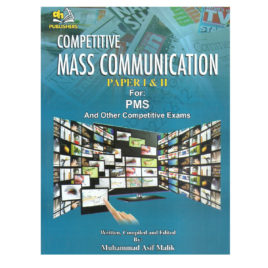 mass communication paper 1 and 2 for pms by m asif malik ah publisher