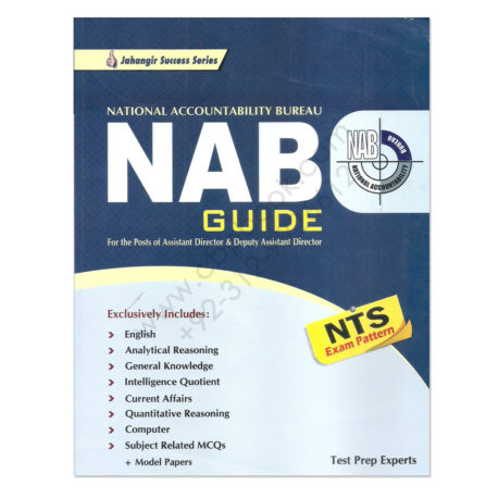 qnab guide for assistant director and deputy assistant director jahangir