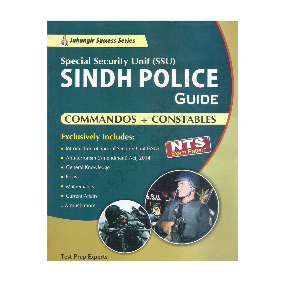SSU Sindh Police Guide Commandos Constable By Jahangir Books