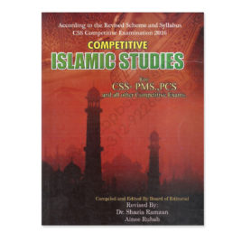 ah islamic studies for css pms by dr shazia ramzan and ainee rubab