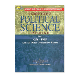 ah political science paper 1 & 2 for css pms by m aslam chaudhry