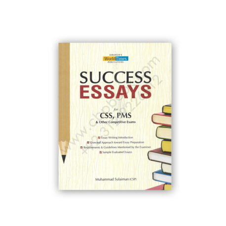 Success Essays For CSS PMS By Muhammad Sulaiman - Jahangir World Times