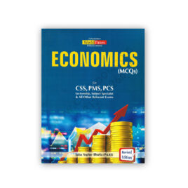 JWT Economics MCQs For CSS PMS PCS By Saba Asghar Bhutto