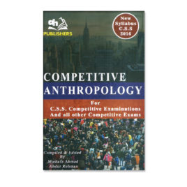 anthropology for css by mustafa ahmad and abdur rehman ah publisher