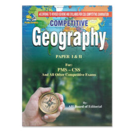 competitive geography paper 1 and 2 for css pms by ah publishers