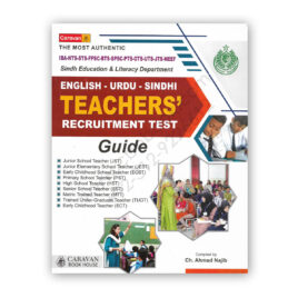 Caravan SINDH TEACHER Recruitment Guide By Ch Ahmad Najib