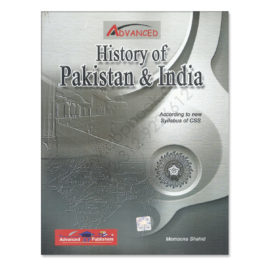 history of pakistan and india by memoona shahid advanced