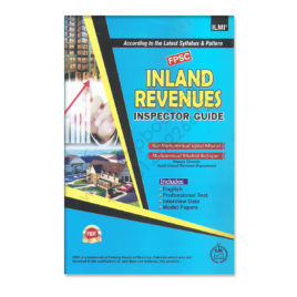 ilmi fpsc inland revenues inspector guide 2017 by m shahid rafique
