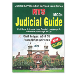 nts judicial guide for civil judges ad & sj by m sohail bhatti