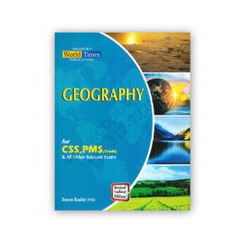 Geography For CSS PMS By Imran Bashir - Jahangir World Times