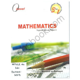O Level Mathematics Topical Solved Paper-1 by Naveed-ur-Rehman Read & Write Publications