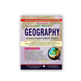 Geography MCQs By Prof Muhammad Aslam Bhatti Sons Publishers