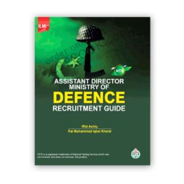 ilmi ad ministry of defence recruitment guide by iffat ashiq