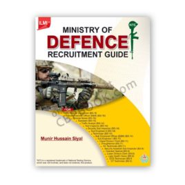 ilmi ministry of defence recruitment guide by munir hussain siyal
