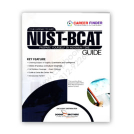 career finder your gateway to nust bcat guide - dogar brother