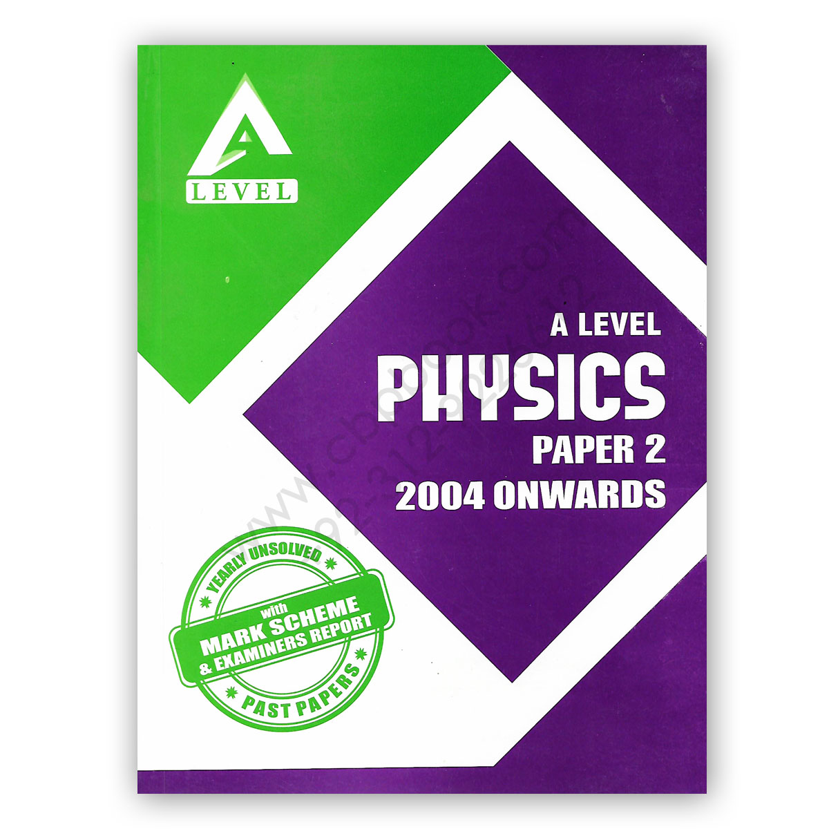 a level physics paper 2 yearly unsolved past papers from 2004 - nov 2016