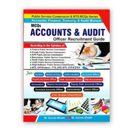 accounts & audit mcqs 2019 by m aslam bhatti & m sohail bhatti