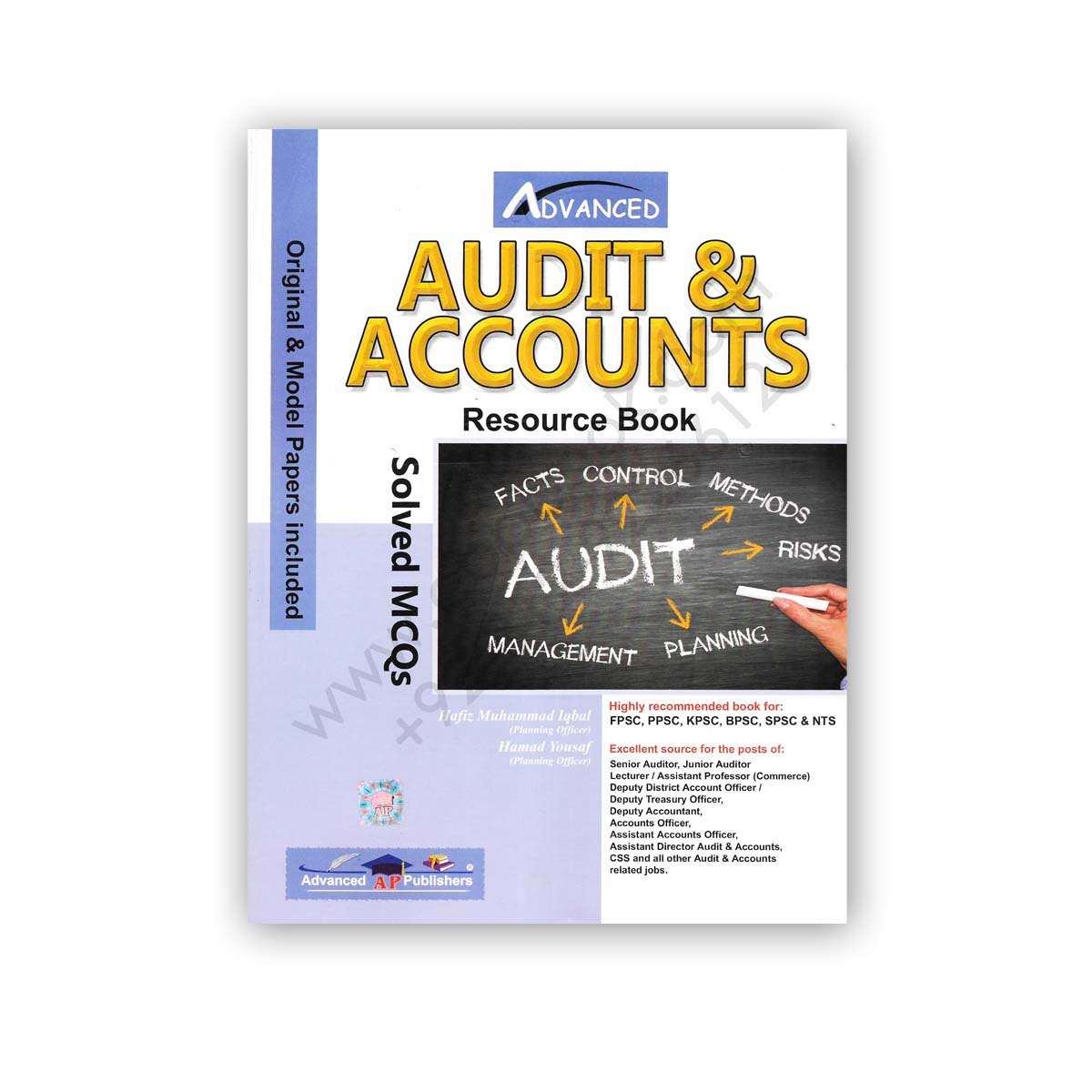 Advanced Audit and Accounts MCQs By Hafiz M Iqbal & Hamad Yousuf
