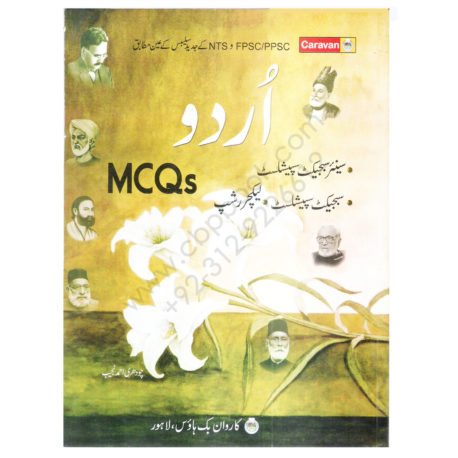 Caravan URDU MCQs For Subject Specialist Lectureship By Ch Ahmed Najib