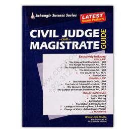 jwt civil judge cum magistrate guide by waqar aziz bhutta