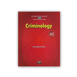 CRIMINOLOGY For CSS By Syed Mohsin Raza - HSM Publishers